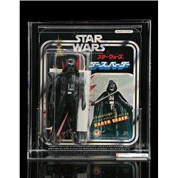 "Lot # 70: Takara 7"" Darth Vader AFA 70"
