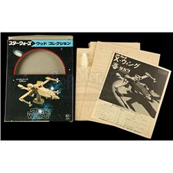 Lot # 105: Takara Wood Collection X-Wing Model - Unused [