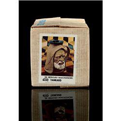 Lot # 631: Ben (Obi-Wan) Kenobi Tankard - Sealed