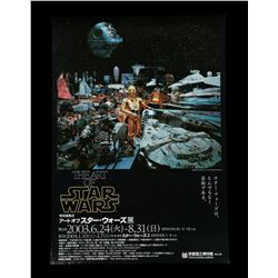 Lot # 671: The Art Of Star Wars Japanese Poster