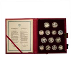 1980 Russia Olympic 28 Coin Roubles Coin Set w/Box & COA