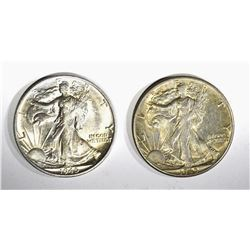 1- '45, 1- '45-S WALKING LIBERTY HALF DOLLARS