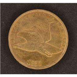 1858 FLYING EAGLE CENT GEM BU
