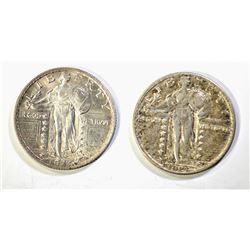 1923 & 26 AU STANDING LIBERTY QUARTERS