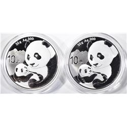 2-2019 1oz SILVER CHINA PANDAS ORIG CAPSULE
