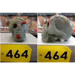 """Hand Carved Bloodstone Skull -  1 1/4 """" diameter"""