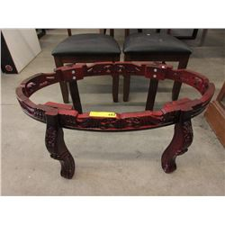 Carved Wood Asian Coffee Table Base