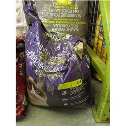 Two 9 KG Bags of Kirkland Dry Cat Food - Resealed