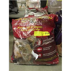 Two 9 KG Bags of Kirkland Dry Dog Food - Resealed