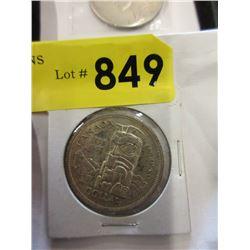 1958 BC Centennial Silver Dollar Coin .800 Silver