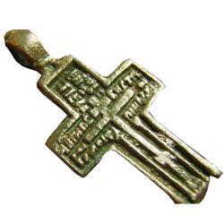 Prayer Big Relief Late Medieval Church Bronze Cross Pendant