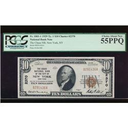 1929 $10 New York National Bank Note PCGS 55PPQ