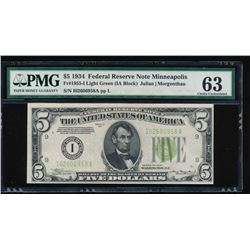 1934 $5 Minneapolis Federal Reserve Note PMG 63