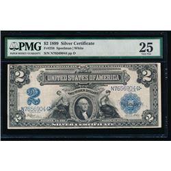 1899 $2 Mini Porthole Silver Certificate PMG 25