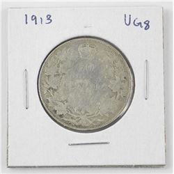 1913 Canada Silver 50 Cent. VG8