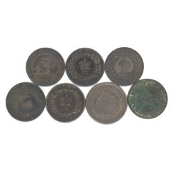 Canada Lot of 7 Tokens / Coins