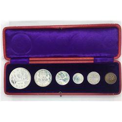 Canada 1951 Specimen Coin Set RARE