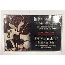 Canada 1997 Hockey Silver Dollar BU