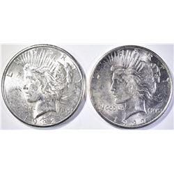 (2) 1922-S PEACE DOLLARS