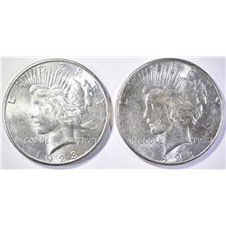 (2) 1923-S PEACE DOLLARS