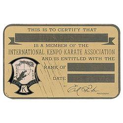 Elvis Presley Kenpo Karate ID Card