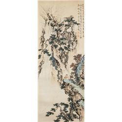 Pu Ru 1896-1963 Chinese Watercolor Landscape Roll