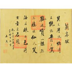 Shi An Chinese Ink Calligraphy on Paper Roll