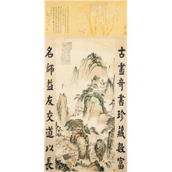 Yun Shouping 1633-1690 Chinese Print on Paper