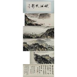 Song Wenzhi 1919-1999 Chinese Watercolor Landscape
