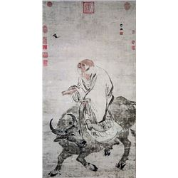 Print of Chinese Old Sage Painting Signed & Sealed