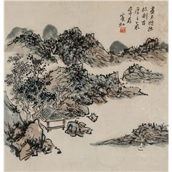 Huang Binhong 1865-1955 Chinese Watercolor Paper
