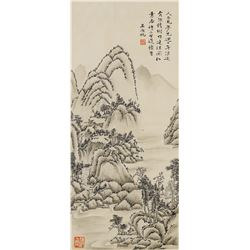 Wu Hufan 1894-1968 Chinese Watercolor Scroll
