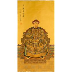 Chinese Print of Qing Emperor on Scroll Signed