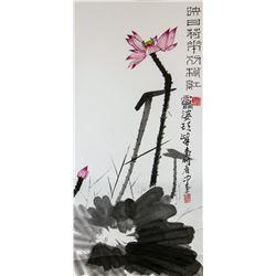 Pan Tianshou 1897-1971 Chinese Watercolor Lotus