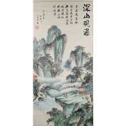 Mu Tong 1931 Chinese Watercolor Lanscape