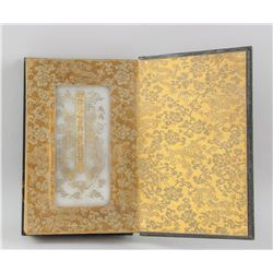 Chinese Hetian White Jade Carved Mantra Booklet