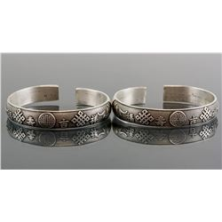 Pair Chinese Silver Happiness Bracelet Zu Yin Mark