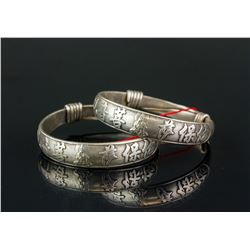 Pair Chinese Silver Bracelet with Zu Yin Mark
