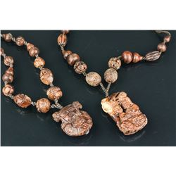 Two Assorted Chinese Wood Carved Necklaces