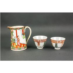 Three Assorted Canton Porcelain Pot & Cups