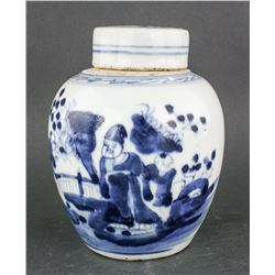 Chinese BW Small Porcelain Jar w/Cover 17/18 C.