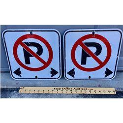 ROAD SIGN - LANE ENDS