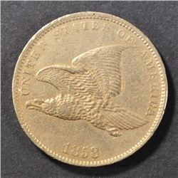 1858 SMALL LETTERS FYING EAGLE CENT AU