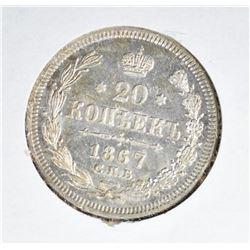 1867 SILVER 20 KOPEK CZARIST RUSSIA