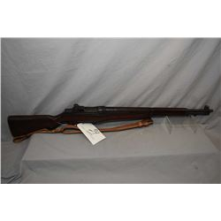 U.S. Rifle ( Springfield Armoury ) Model M 1 Garand .30 - 06 Sprg Cal Full Wood Military Semi Auto R