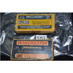 Two boxes of vintage collector 32-40 ammunition including full box of Winchester, albeit not all ori