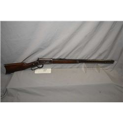 "Winchester Model 1894 .25 - 35 WCF Cal Lever Action Rifle w/ 26"" octagon bbl full mag [ patchy faded"