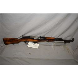 "Russian SKS 7.62 X 39 five shot mag fed semi-automatic rifle w/20 1/2"" bbl [ folding bayonet and cle"