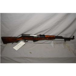 SKS 7.63 X 39 five shot mag fed semi automatic rifle w/ 20 1/2  bbl. folding bayonet and cleaning ro