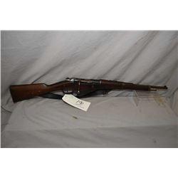 Mannlicher Berthier ( Shatellerault ) Model 1892 Artillery Carbine .8 x 50 R Lebel Cal Full Wood Mil